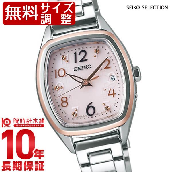 セイコーセレクション SEIKOSELECTION SWFH084 [正規品] レディース 腕時計 時計【あす楽】