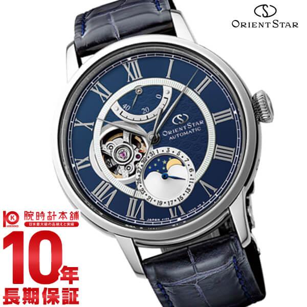 最大1200円割引クーポン対象店 【8000円割引クーポン】オリエントスター ORIENT RK-AM0002L [正規品] メンズ 腕時計 時計