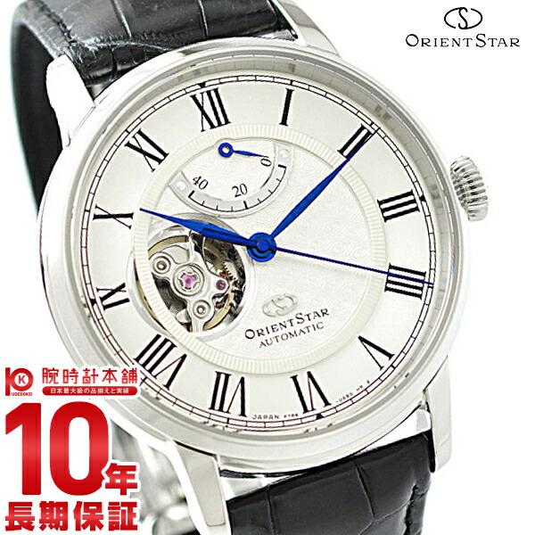 【店内ポイント最大43倍&最大2000円OFFクーポン!9日20時から】【3000円割引クーポン】オリエントスター ORIENT RK-HH0001S [正規品] メンズ 腕時計 時計
