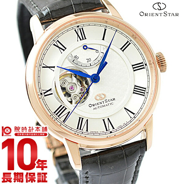 【店内最大37倍!28日23:59まで】【8000円割引クーポン】オリエントスター ORIENT RK-HH0003S [正規品] メンズ 腕時計 時計