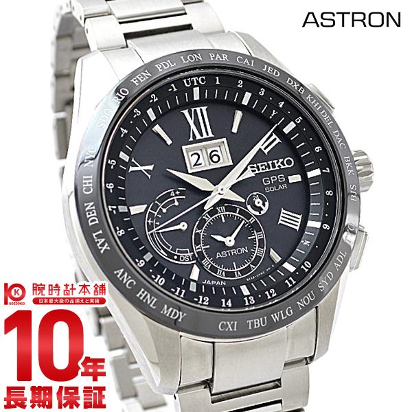 セイコー アストロン ASTRON SBXB137 [正規品] メンズ 腕時計 時計