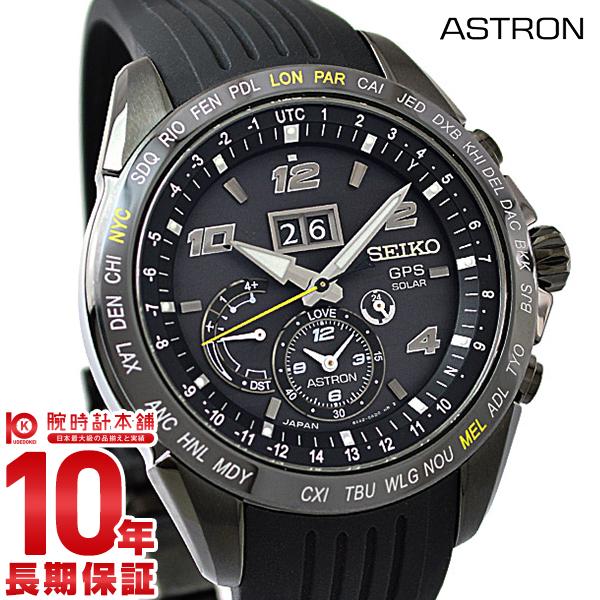 【店内ポイント最大43倍&最大2000円OFFクーポン!9日20時から】セイコー アストロン ASTRON ノバク・ジョコビッチ限定モデル SBXB143 [正規品] メンズ 腕時計 時計【あす楽】