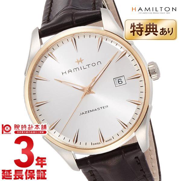 【店内ポイント最大43倍&最大2000円OFFクーポン!9日20時から】ハミルトン ジャズマスター 腕時計 HAMILTON ジェント H32441551 メンズ【24回金利0%】