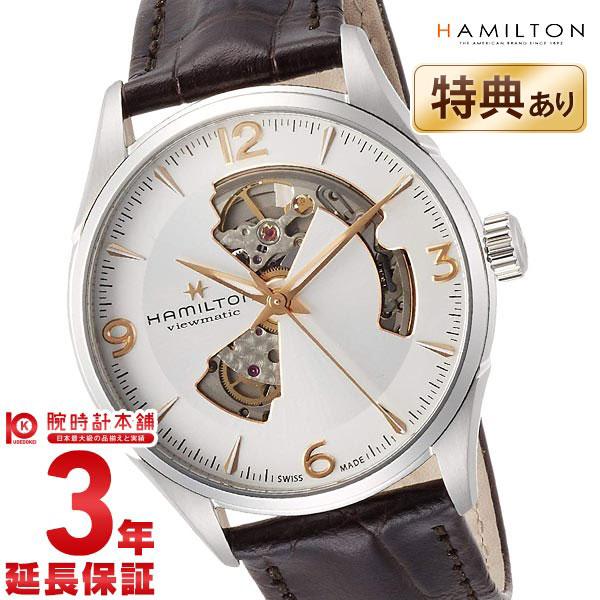 【ポイント最大43倍!&最大2000円OFFクーポン!11日20時から】ハミルトン ジャズマスター 腕時計 HAMILTON ビューマチック H32705551 メンズ【24回金利0%】