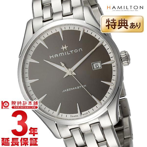 最大1200円割引クーポン対象店 ハミルトン ジャズマスター 腕時計 HAMILTON ジェント H32451181 メンズ