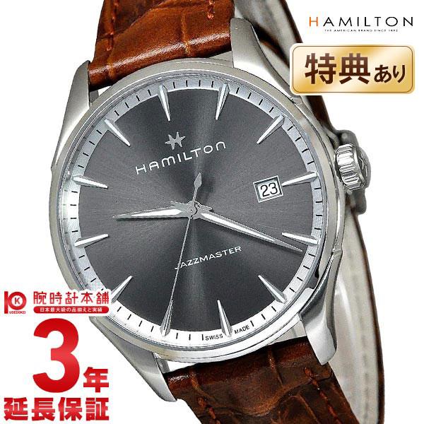 【店内最大37倍!28日23:59まで】ハミルトン ジャズマスター 腕時計 HAMILTON ジェント H32451581 メンズ【あす楽】