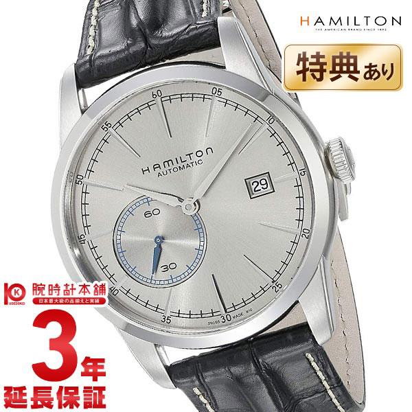 ハミルトン 腕時計 HAMILTON レイルロード H40515781 メンズ【24回金利0%】