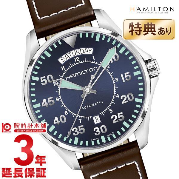 最大1200円割引クーポン対象店 ハミルトン カーキ 腕時計 HAMILTON パイロット H64615545 メンズ