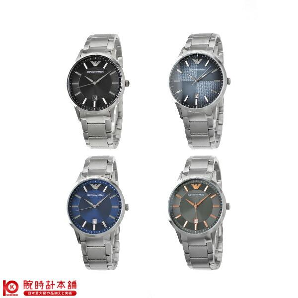 最大1200円割引クーポン対象店 エンポリオアルマーニ AR2457/AR2472/AR2477/AR2514 メンズ 腕時計 時計 ペアウォッチ クリスマス プレゼント ギフト