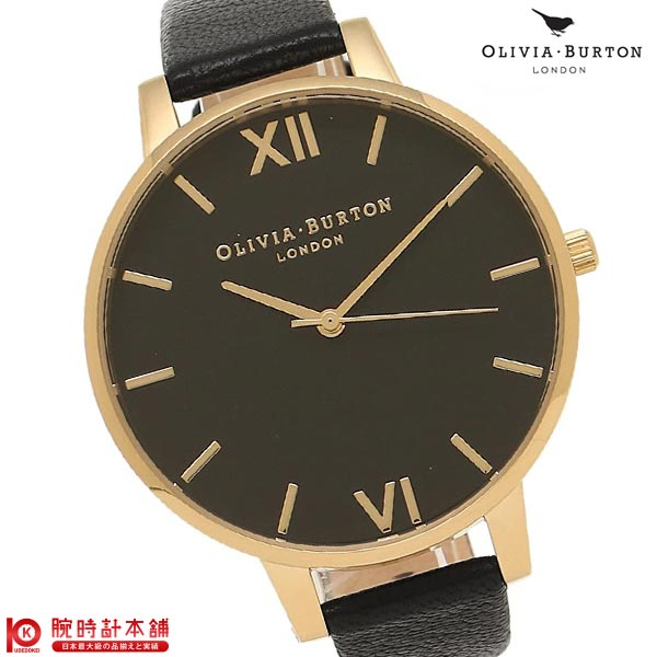 オリビアバートン OLIVIA BURTON OB15BD55 レディース
