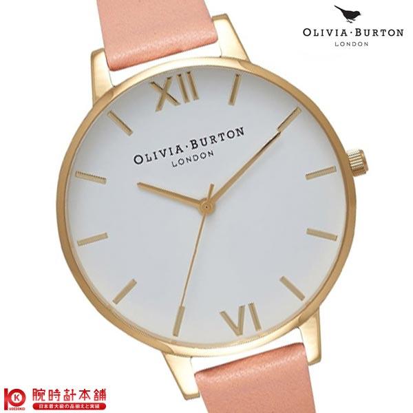 最大1200円割引クーポン対象店 オリビアバートン OLIVIA BURTON OB16BDW13 レディース