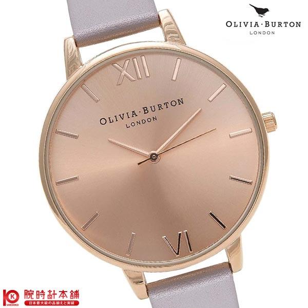 オリビアバートン OLIVIA BURTON OB15BD58 レディース