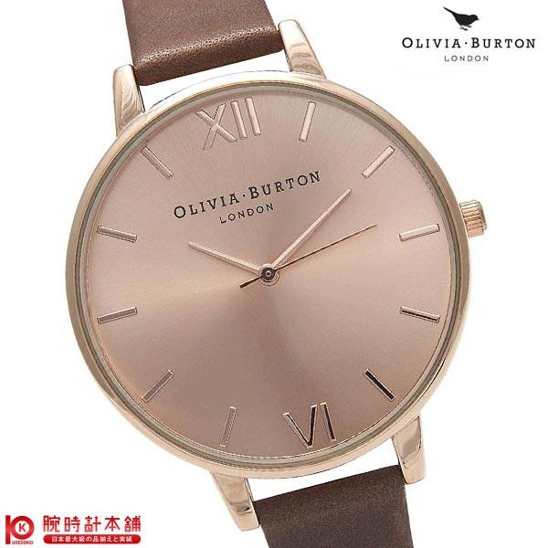 オリビアバートン OLIVIA BURTON OB13BD10 レディース【あす楽】