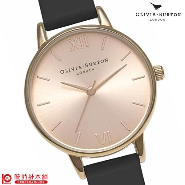 オリビアバートン OLIVIA BURTON OB15MD39 レディース