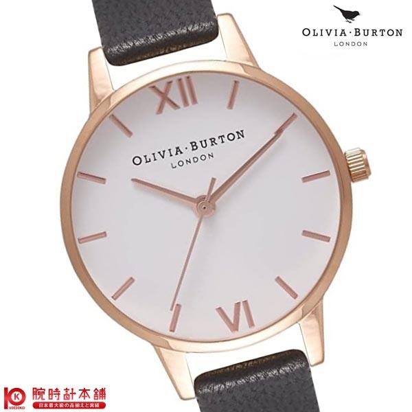 オリビアバートン OLIVIA BURTON OB16MDW07 レディース