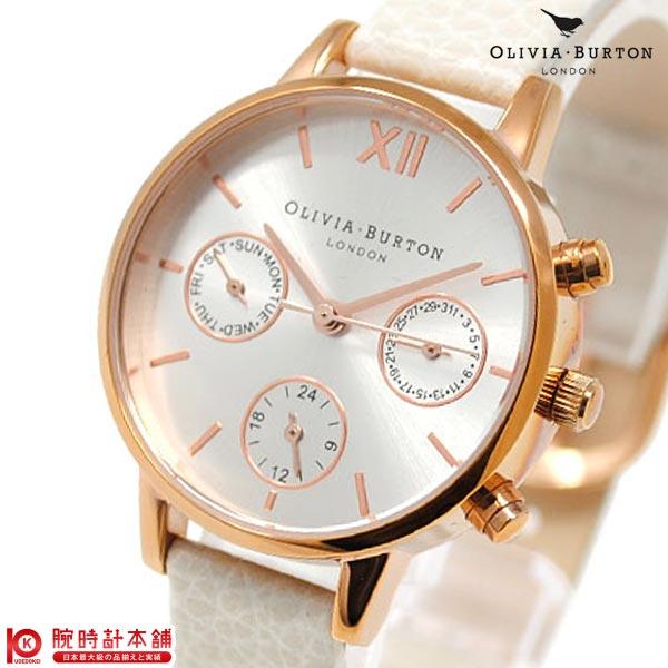 オリビアバートン OLIVIA BURTON OB15CGM56 レディース