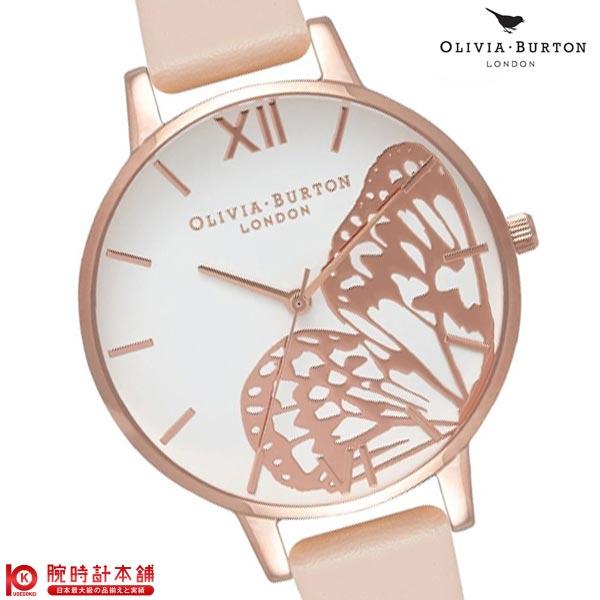 最大1200円割引クーポン対象店 オリビアバートン OLIVIA BURTON OB16AM94 レディース