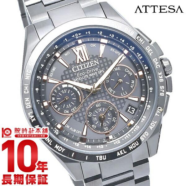 【店内ポイント最大43倍&最大2000円OFFクーポン!9日20時から】シチズン アテッサ ATTESA ビジネス 人気 CC9017-59G [正規品] メンズ 腕時計 時計【あす楽】