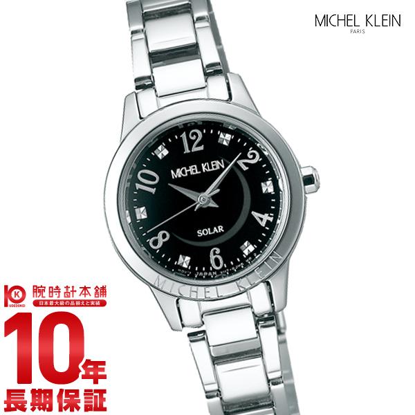ミッシェルクラン MICHELKLEIN AVCD034 [正規品] レディース 腕時計 時計