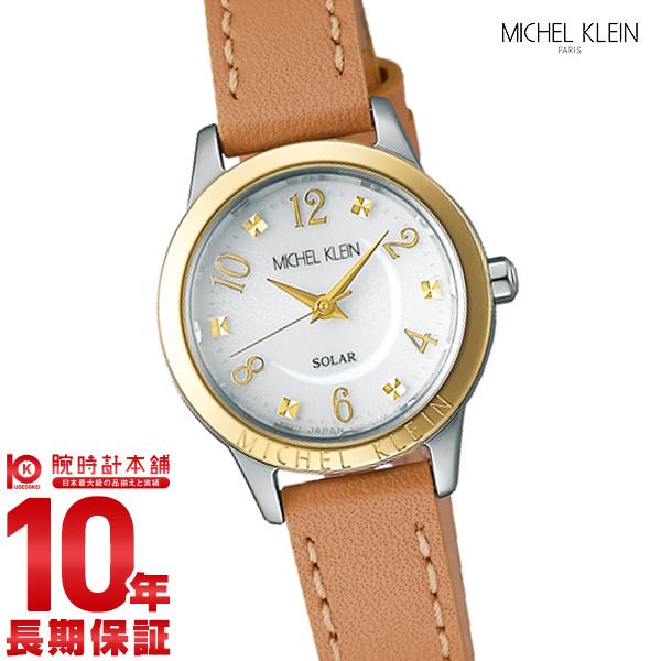ミッシェルクラン MICHELKLEIN AVCD036 [正規品] レディース 腕時計 時計