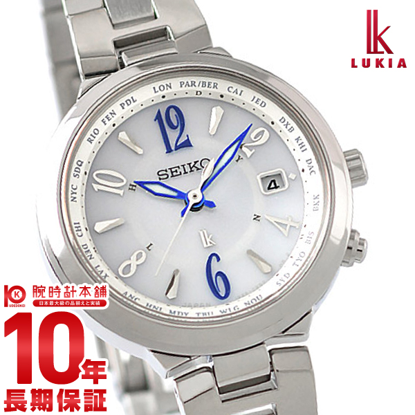 セイコー ルキア LUKIA SSVV033 [正規品] レディース 腕時計 時計【24回金利0%】【あす楽】
