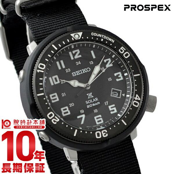 【店内ポイント最大43倍&最大2000円OFFクーポン!9日20時から】セイコー プロスペックス PROSPEX SBDJ027 [正規品] メンズ 腕時計 時計【24回金利0%】【あす楽】