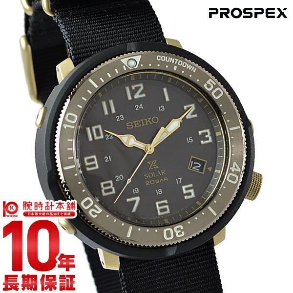 セイコー プロスペックス PROSPEX SBDJ028 [正規品] メンズ 腕時計 時計【24回金利0%】