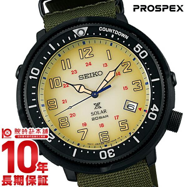 最大1200円割引クーポン対象店 セイコー プロスペックス PROSPEX SBDJ029 [正規品] メンズ 腕時計 時計【24回金利0%】