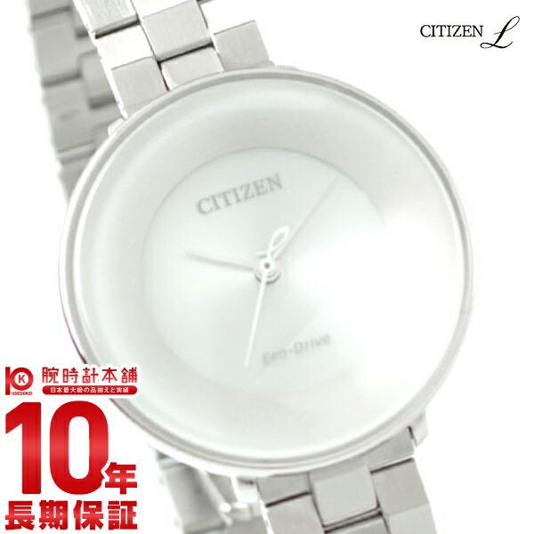 シチズン シチズンL CITIZEN-L EM0601-84A [正規品] レディース 腕時計 時計【24回金利0%】