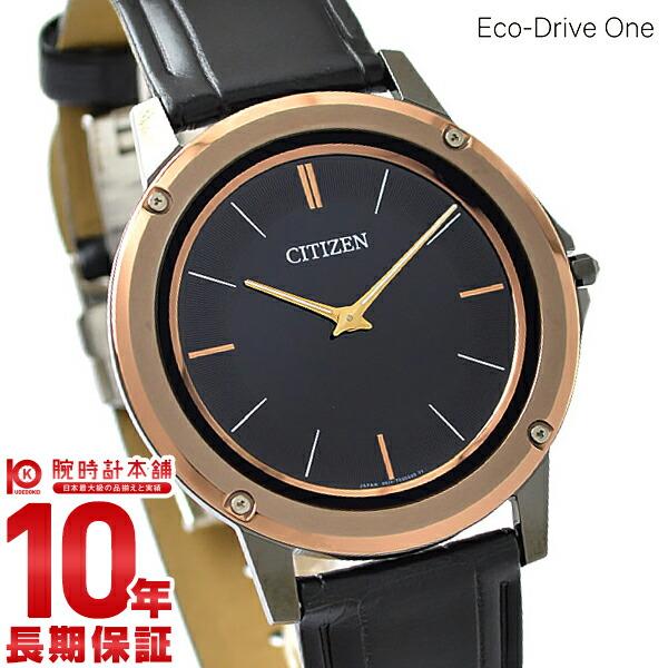 シチズン エコ・ドライブワン ECODRIVE-ONE マスコミモデル AR5025-08E [正規品] メンズ 腕時計 時計【あす楽】