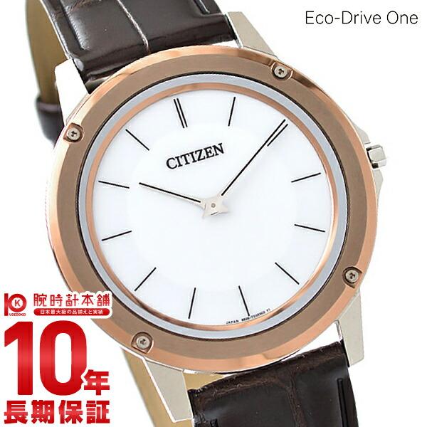 最大1200円割引クーポン対象店 シチズン エコ・ドライブワン ECODRIVE-ONE AR5026-05A [正規品] メンズ 腕時計 時計