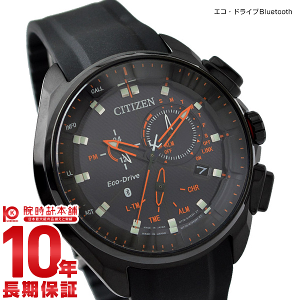 シチズン ブルートゥース Bluetooth Bluetooth搭載 BZ1025-02F [正規品] メンズ 腕時計 時計【24回金利0%】