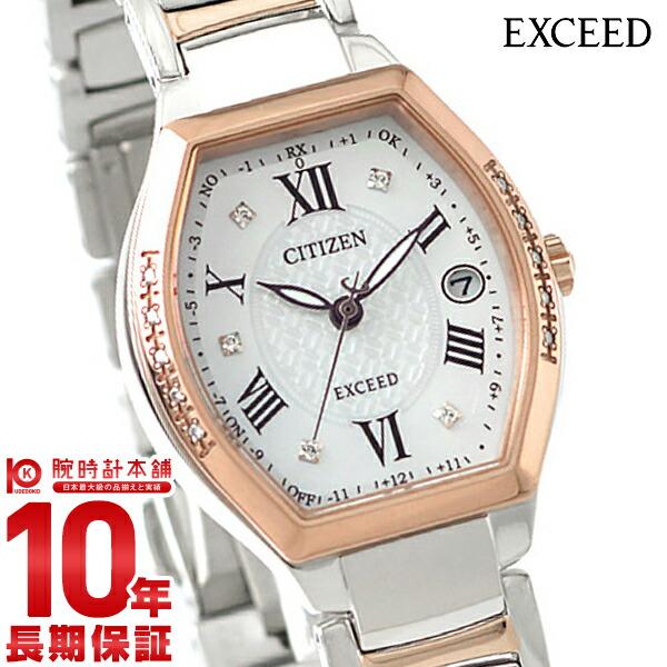 【店内ポイント最大43倍&最大2000円OFFクーポン!9日20時から】シチズン エクシード EXCEED 限定モデル 限定600本 ES9384-50W [正規品] レディース 腕時計 時計