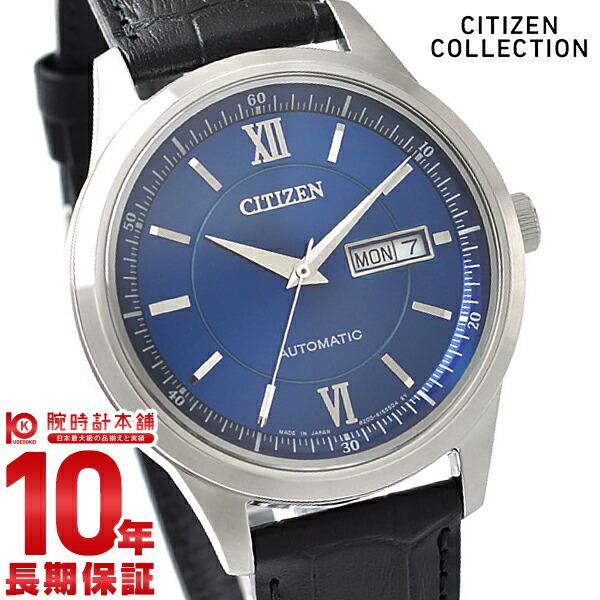 【店内最大37倍!28日23:59まで】シチズンコレクション CITIZENCOLLECTION NY4050-03L [正規品] メンズ 腕時計 時計