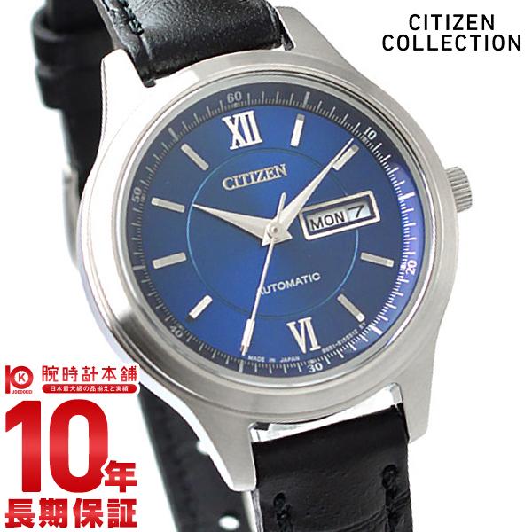 シチズンコレクション CITIZENCOLLECTION PD7150-03L [正規品] レディース 腕時計 時計