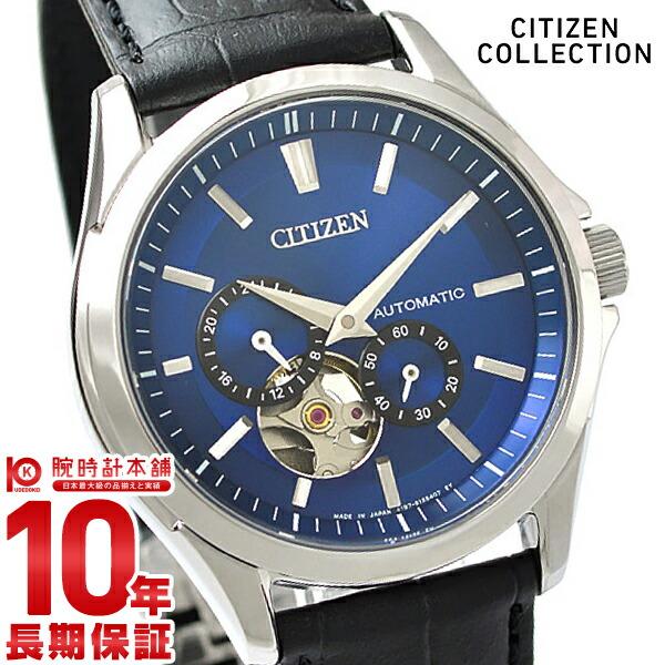シチズンコレクション CITIZENCOLLECTION NP1010-01L [正規品] メンズ 腕時計 時計【24回金利0%】