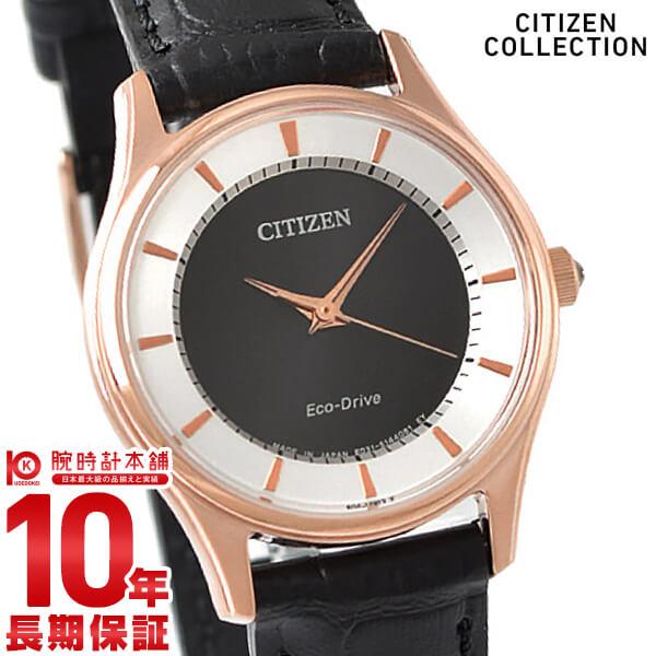 シチズンコレクション CITIZENCOLLECTION 限定モデル 限定2600本 EM0402-05E レディース【あす楽】
