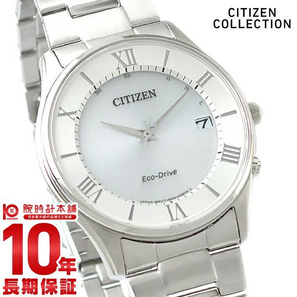 最大1200円割引クーポン対象店 シチズンコレクション CITIZENCOLLECTION AS1060-54A [正規品] メンズ 腕時計 時計