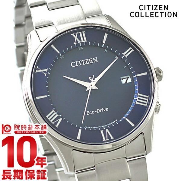 【店内ポイント最大43倍&最大2000円OFFクーポン!9日20時から】シチズンコレクション CITIZENCOLLECTION AS1060-54L [正規品] メンズ 腕時計 時計【あす楽】