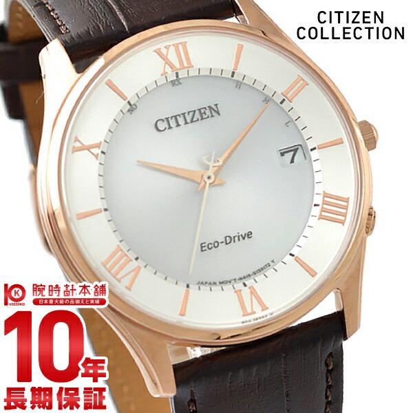 【店内ポイント最大43倍&最大2000円OFFクーポン!9日20時から】シチズンコレクション CITIZENCOLLECTION AS1062-08A [正規品] メンズ 腕時計 時計【あす楽】