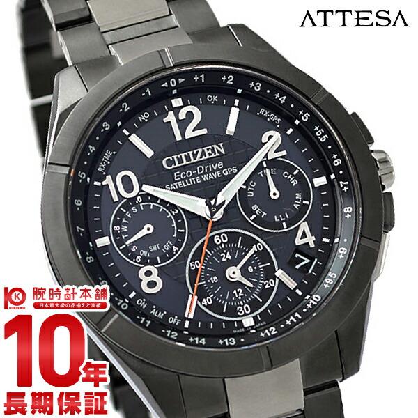 【店内ポイント最大43倍&最大2000円OFFクーポン!9日20時から】シチズン アテッサ ATTESA ビジネス 人気 CC9075-52E [正規品] メンズ 腕時計 時計