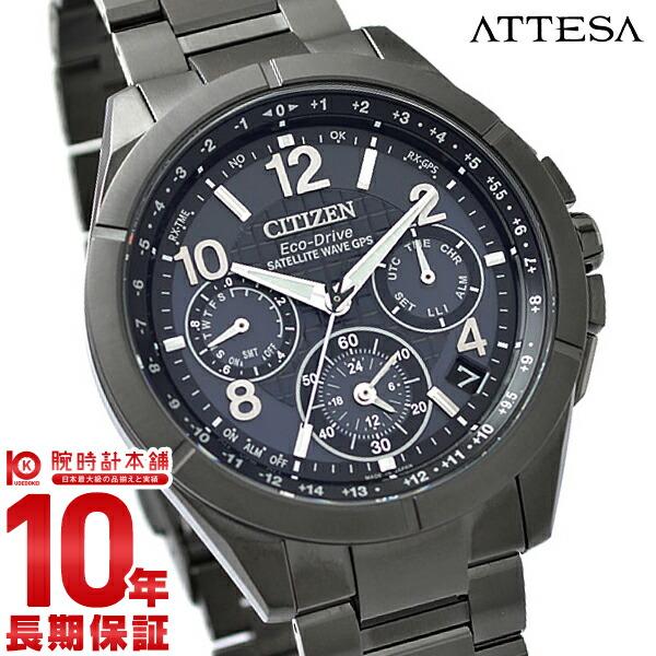 シチズン アテッサ ATTESA ビジネス 人気 CC9075-52F [正規品] メンズ 腕時計 時計
