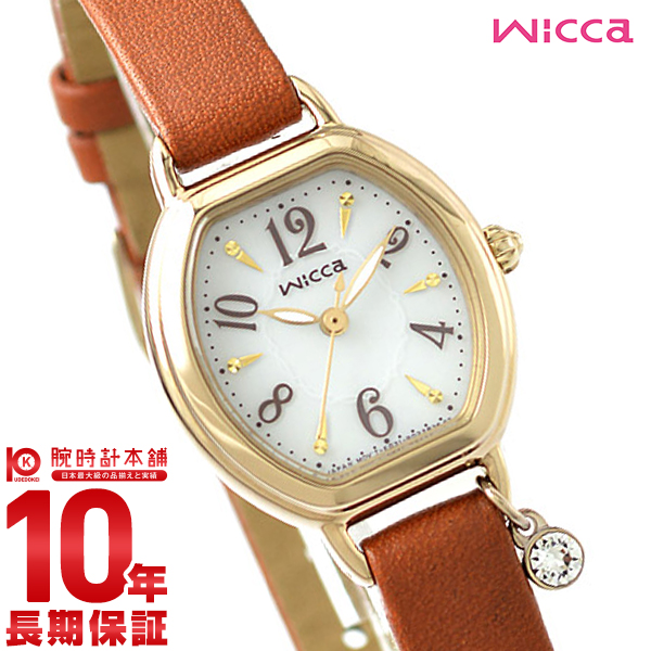 シチズン ウィッカ wicca KP2-523-10 有村架純 かわいい 社会人 就活 [正規品] レディース 腕時計 時計【あす楽】