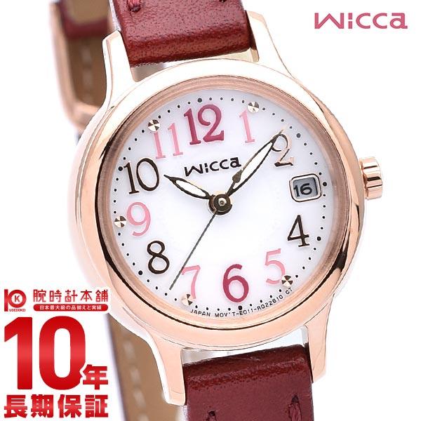 【店内ポイント最大43倍&最大2000円OFFクーポン!9日20時から】シチズン ウィッカ wicca KH4-963-10 かわいい 社会人 就活 [正規品] レディース 腕時計 時計【あす楽】