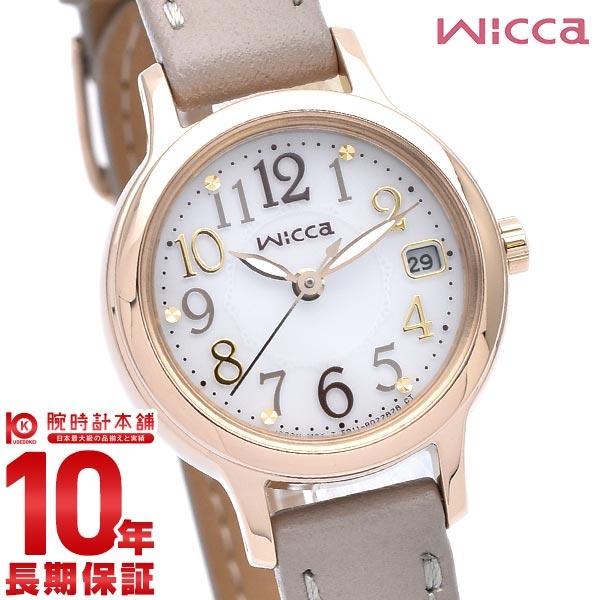 シチズン ウィッカ wicca KH4-921-10 有村架純 かわいい 社会人 就活 [正規品] レディース 腕時計 時計【あす楽】