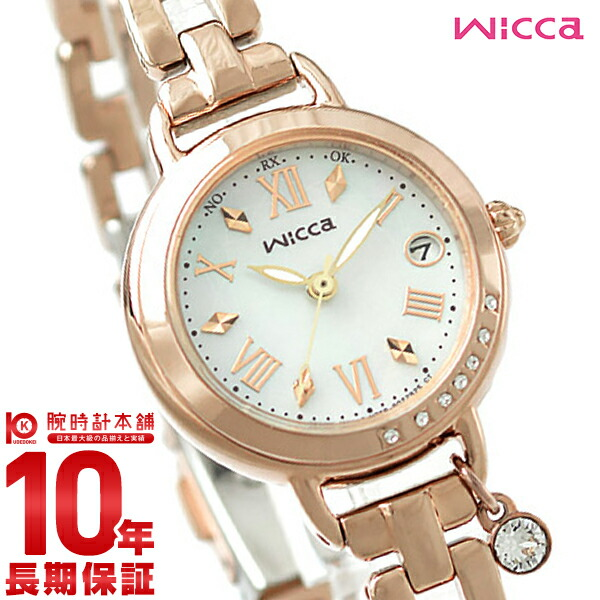 最大1200円割引クーポン対象店 シチズン ウィッカ wicca KL0-863-11 かわいい 社会人 就活 [正規品] レディース 腕時計 時計