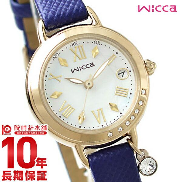 シチズン ウィッカ wicca KL0-821-10 かわいい 社会人 就活 [正規品] レディース 腕時計 時計【あす楽】