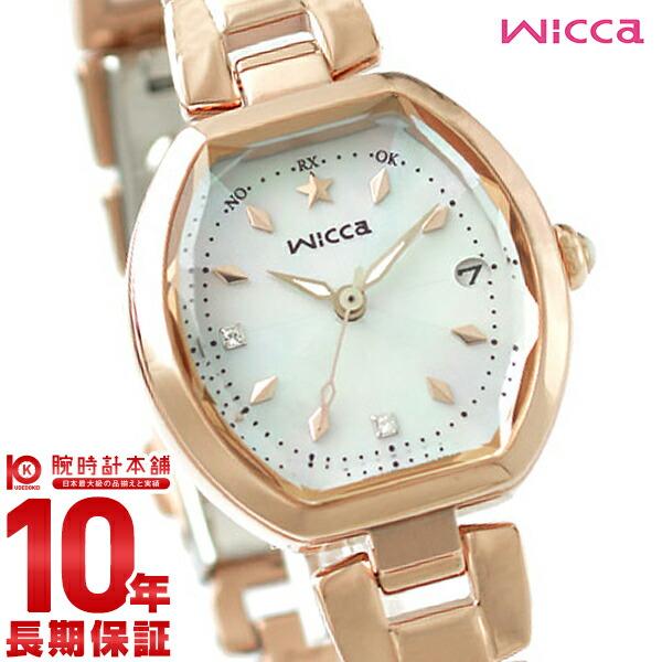 シチズン ウィッカ wicca KL0-766-91 かわいい 社会人 就活 [正規品] レディース 腕時計 時計【あす楽】