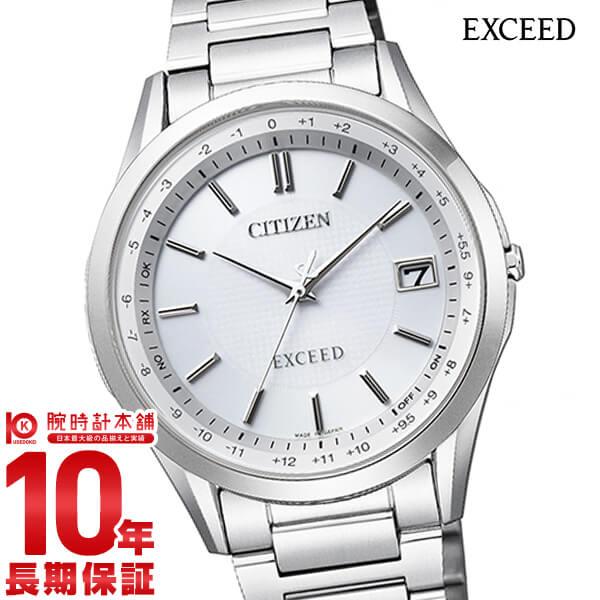 シチズン エクシード EXCEED CB1110-53A [正規品] メンズ 腕時計 時計【36回金利0%】