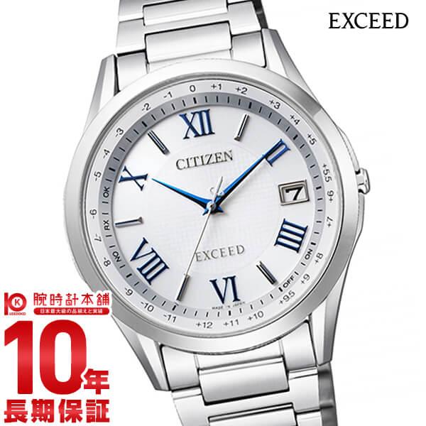 最大1200円割引クーポン対象店 シチズン エクシード EXCEED CB1110-61A [正規品] メンズ 腕時計 時計【36回金利0%】